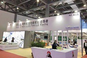 上海东方教具亮相第75届中国教育装备展示会