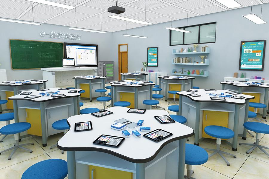 e-数学实验室