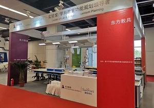 东方教具 |与您相约2019浙江省智慧教育装备展示会